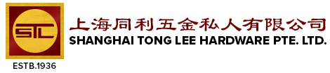 Shanghai Tong Lee Pte Ltd | Architecture Hardware & Furniture Fittings Specialist Since 1936